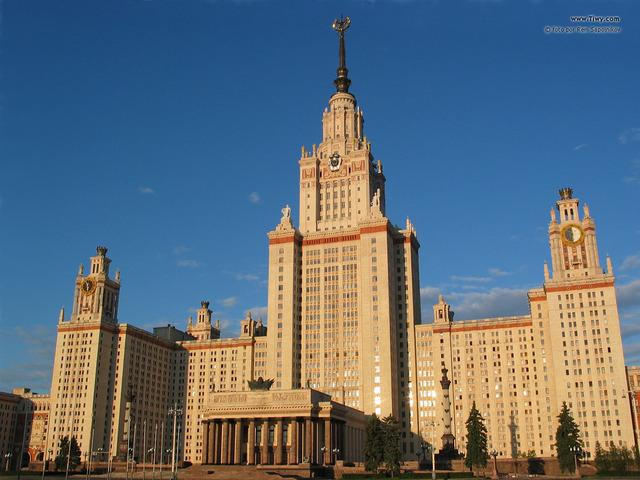Ingresó a la Universidad de Moscú