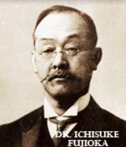 Dr. Ichisuke Fujioka (1857-1918) & Shoichi Miyoshi (dates unknown)