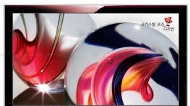 Televisor LCD Crystal Rose V-line