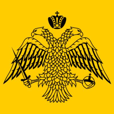 The Byzantine Empire timeline