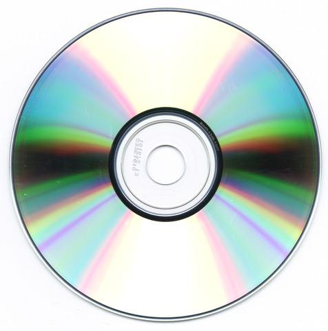 Debuta el CD-rom
