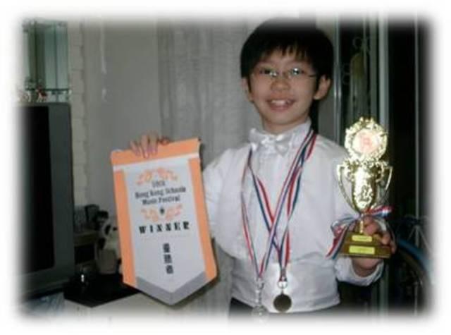 Prizes in Primary School