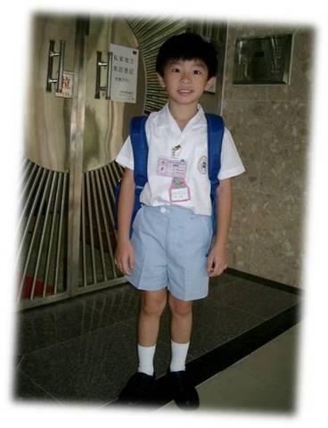 Graduated the Primary school