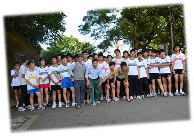Cross-Country Runnig Team