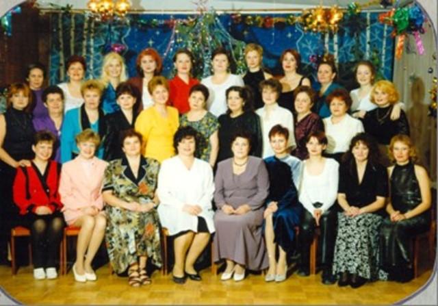 Коллектив детского сада в 2000 г.