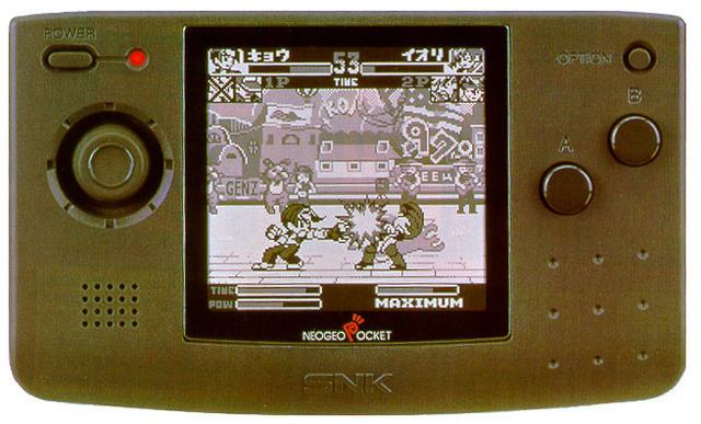 El NeoGeo Pocket