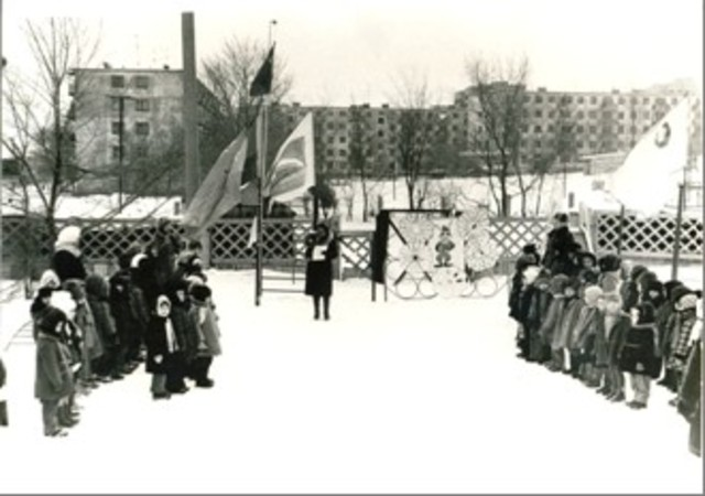 """Зимняя """"Олимпиада - 82"""""""