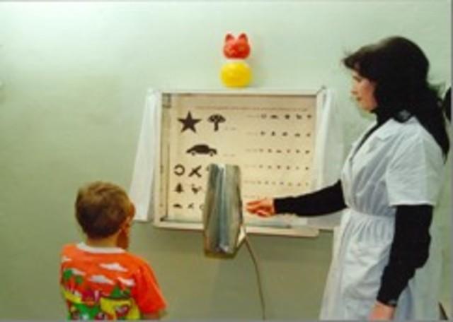Открытие ортоптического кабинета для офтальмологического лечения