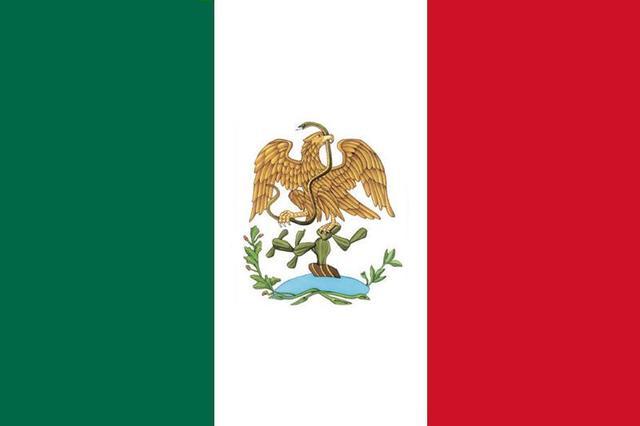 México (Declaración)