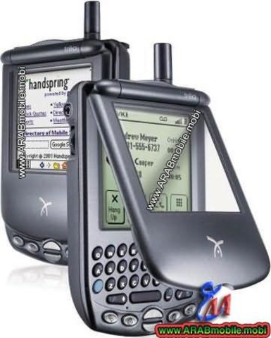First PDA Cell Phone