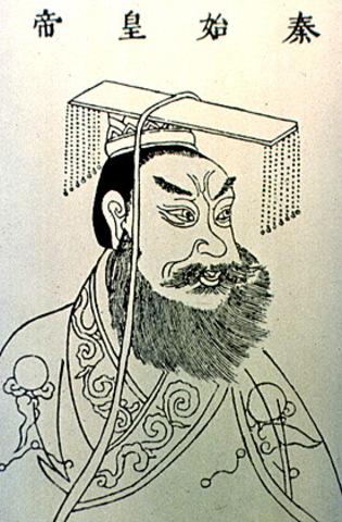 Shi Huangdi, First emperor of China