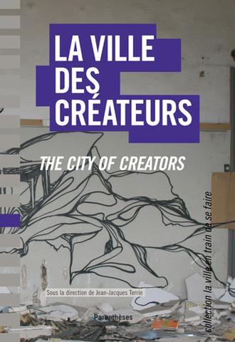 """Séminaires POPSU sur """"La ville des créateurs"""""""