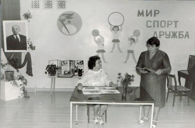 """Третья заведующая детского сада """"Звёздочка"""""""
