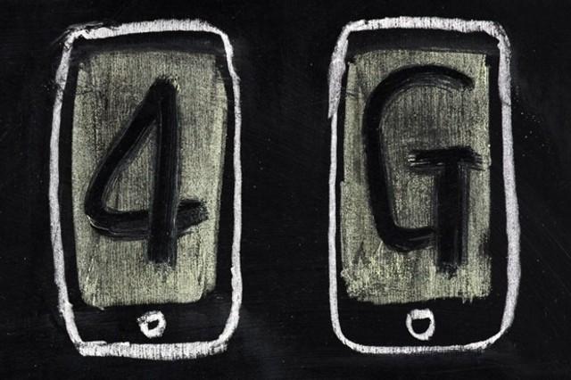 First 4G Network