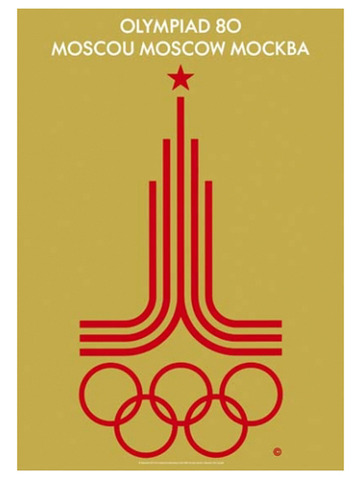 US Withdraws from Moscow Summer Games