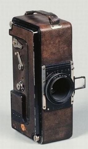 Vitrical Camera