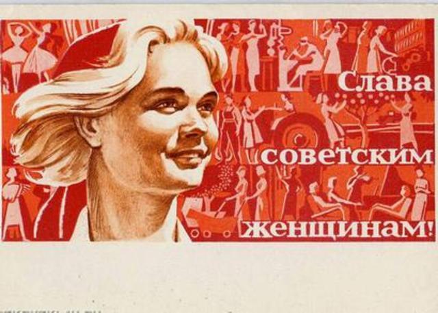 Радянське коріння 8 березня
