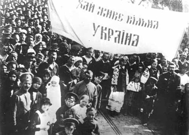 8 березня у Лютневу революцію