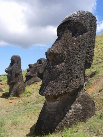 Moai 1300