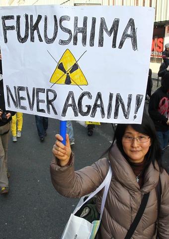 Japan will aus Atomkraft aussteigen