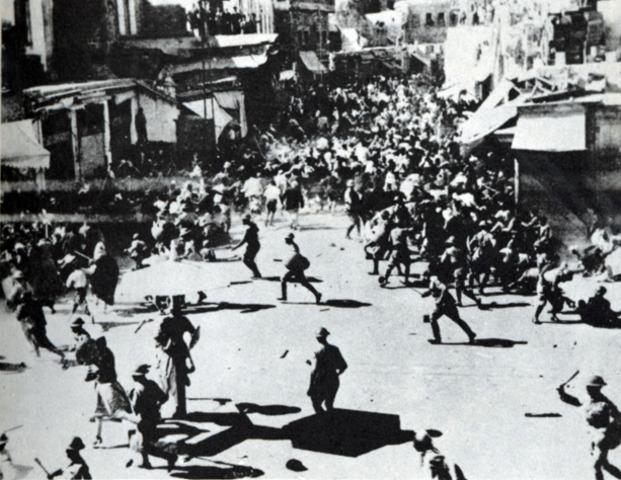 1929 Palestine Revolts