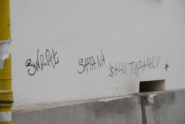 ксенофобские надписи на стене здания Муфтията