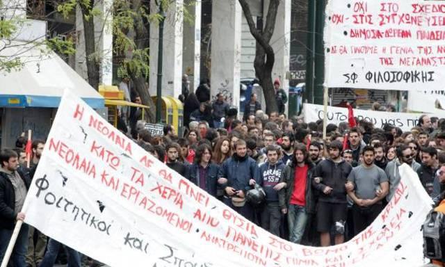 """Συλλαλητήριο για το σχέδιο """"Αθηνά"""""""