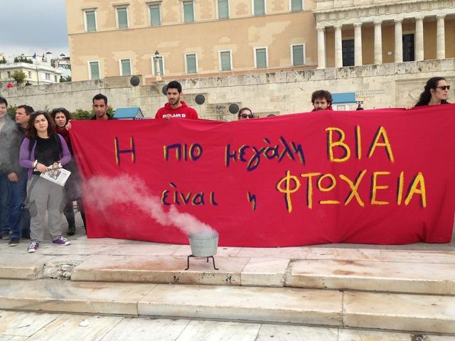 """Πανεκπαιδευτικά συλλαλητήρια σε 7 πόλεις κόντρα στις περικοπές που """"σκοτώνουν"""""""