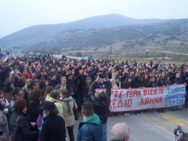 Κατάληψη του πανεπιστημίου δυτικής Μακεδονίας