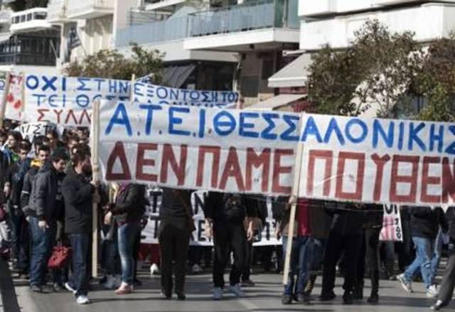 Ξηλώνουν την «Αθηνά», ομολογούν αστοχίες