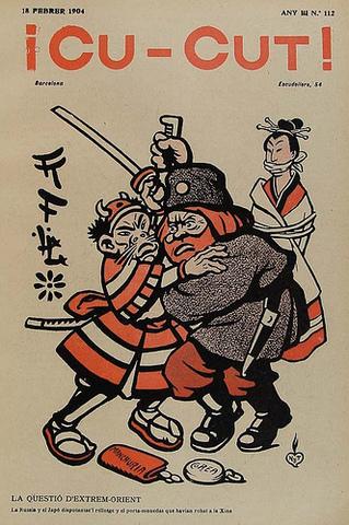 Ruso-japanese war