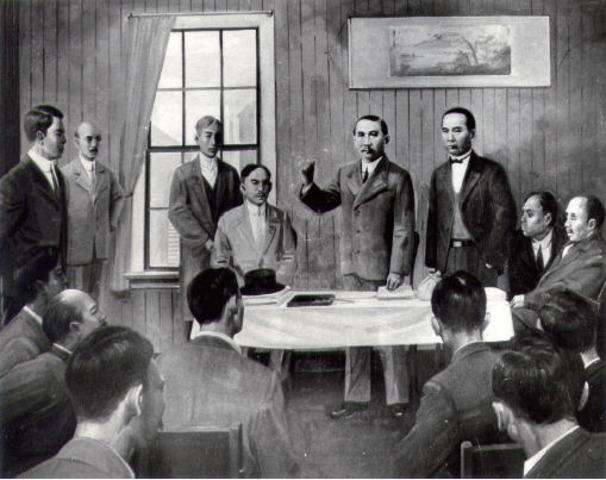 Chinese Revolution - Sun Yat-Sen establishes Republic