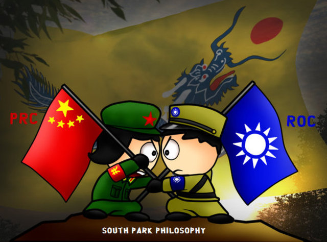 Civil War in China between Nationalists and Communists