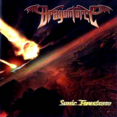 Sonic Firestorm (2004-2005)