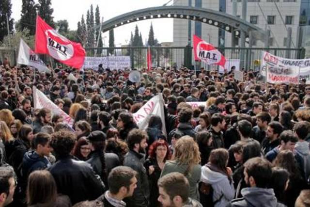 Στην Αθήνα οι φοιτητές για το «Αθηνά»