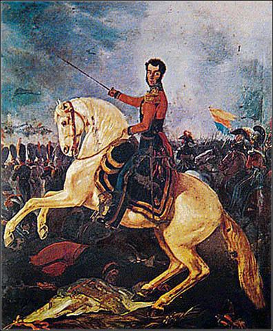 Guerra de la Independencia de Bolivia