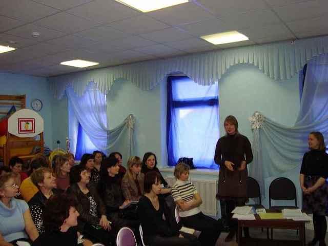 IV.Распространение педагогического опыта