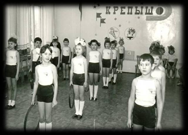 """Открытый спортивный праздник """"Крепыш"""""""