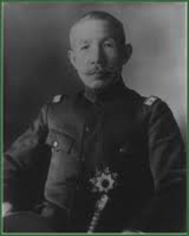general Araki Sadao is appointed Ministry of War