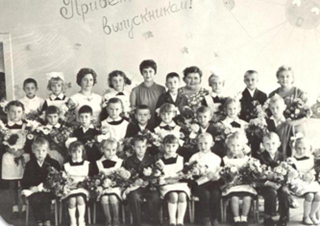 Первый выпуск дошкольников