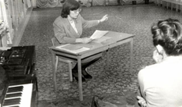 Влазнева Наталья Валентиновна