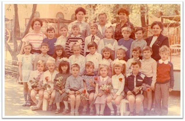 Возглавила детский сад Маслова В.С.