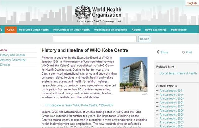 Urban Health Observatories