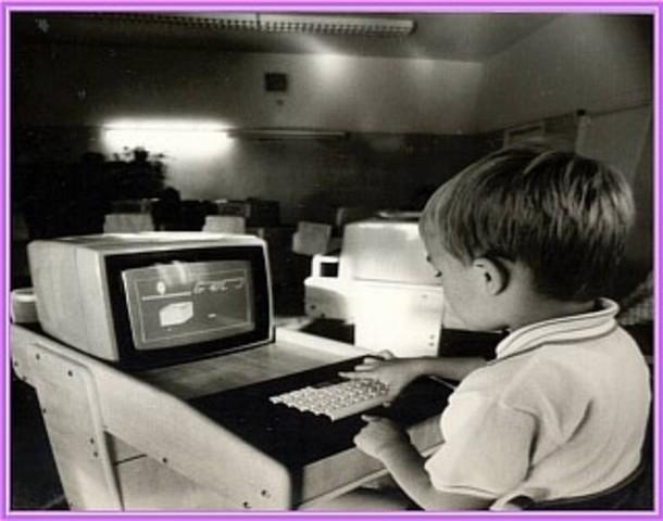 Первый компьютерный класс