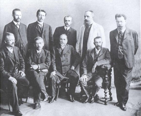 Общерусский земский съезд