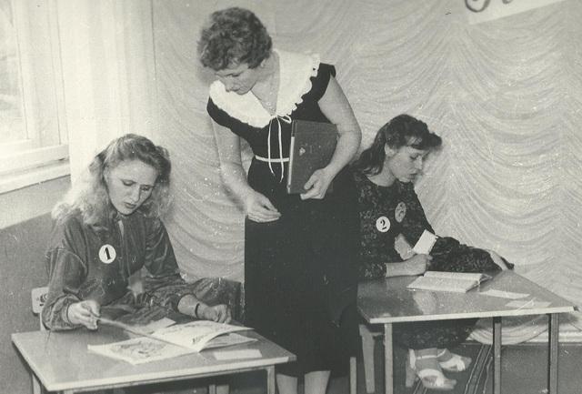 В 1986 году выставлялся материал на ВДНХ г. Москвы конкурса «А, ну-ка, девушки».Тема: «Книга учит жить, книгой нужно дорожить».