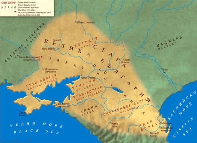 Возникновение Волжской Булгарии