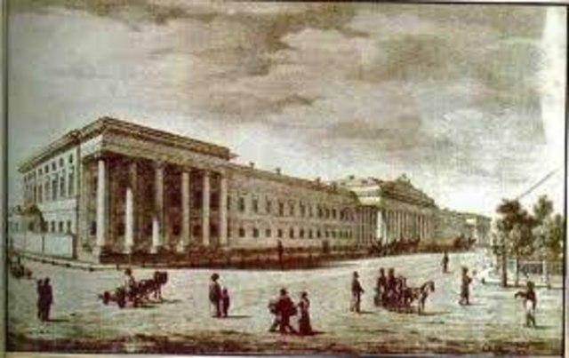 Открытие первого Императорского университета