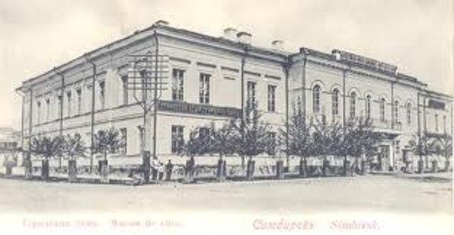 Открытие городского общественного банка