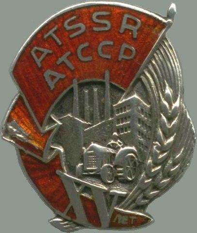 Создание Автономной Татарской Советской Социацистической Республики